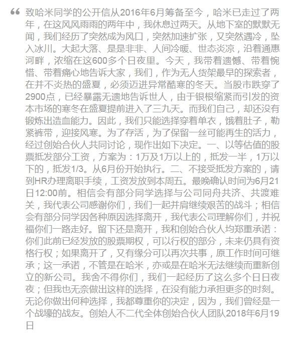 2018年零售大盘点:无人货架大逃亡_零售_电商报