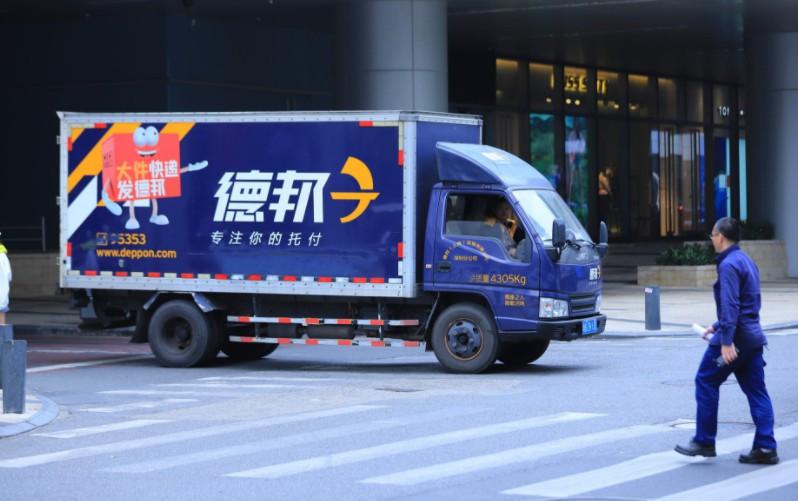 """国家邮政局:""""春节期间快递停运""""为假消息_物流_电商报"""